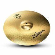 """Zildjian Planet Z 20"""" Ride, PZ20R"""