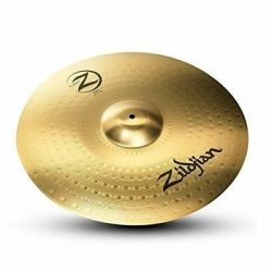 "Zildjian Planet Z 20"" Ride, PZ20R"
